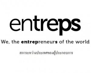 18- logo entreps thai 18